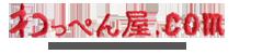 オーダーワッペン・刺繍加工・プリント加工・オリジナルマーキング全国通販・販売 ワッペン屋ドットコム