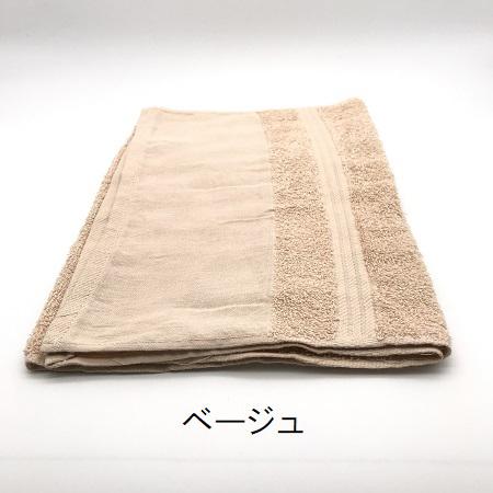 名入れタオル 日本製 ベージュ