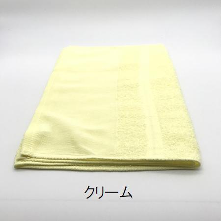 名入れタオル 日本製 クリーム