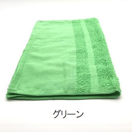 名入れタオル 日本製 グリーン
