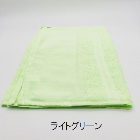 名入れタオル 日本製 ライトグリーン