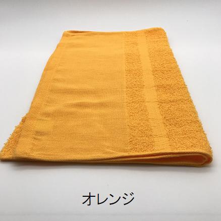 名入れタオル 日本製 オレンジ