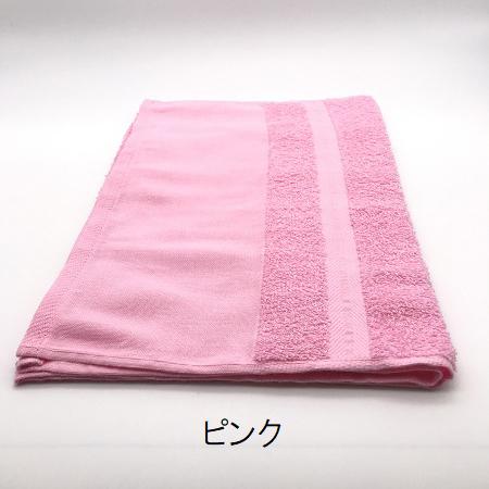 名入れタオル 日本製 ピンク
