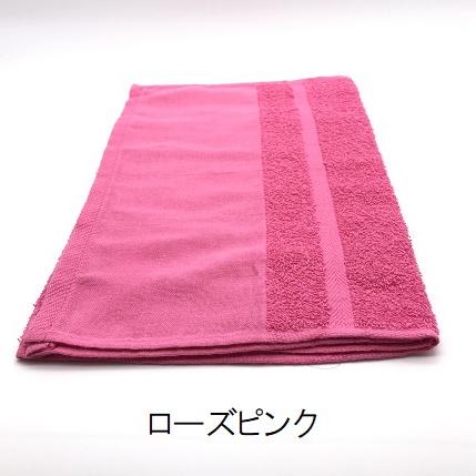 名入れタオル 日本製 ローズピンク